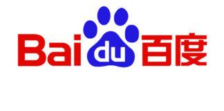 immagine di baidu, il motore di ricerca cinese