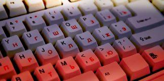 tastiera coi colori della bandiera della russia